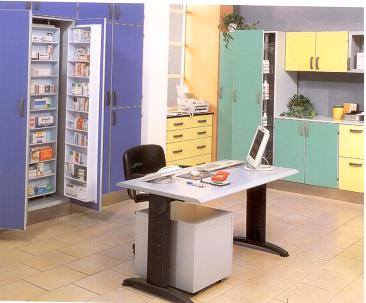 Оснащение кабинетов поликлиники