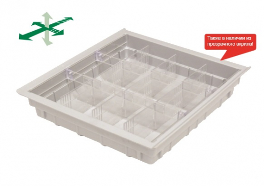 Многофункциональные модульные системы для аптек