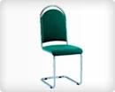 Стул - кресло V3042
