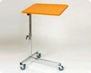 Стол прикроватный для чтения и питания, модель 1400