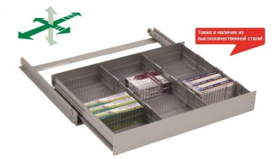 Модули для холодильного оборудования