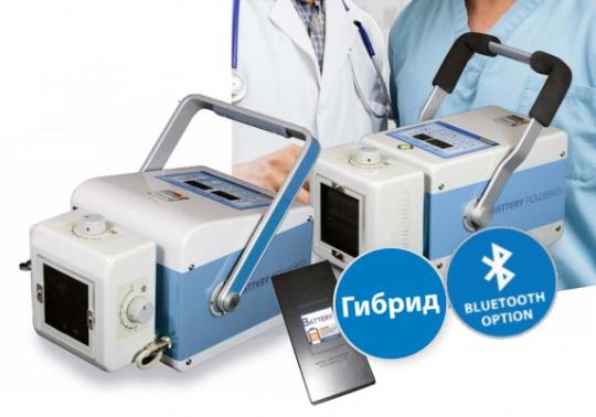 Гибридный портативный рентгеновский аппарат meX+20BT
