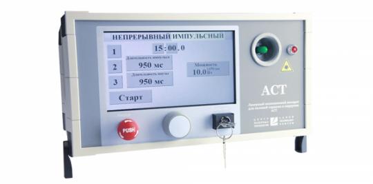 Лазерный аппарат для гинекологии 980