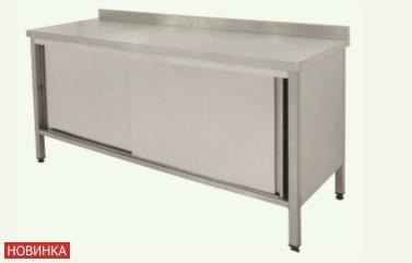 Стол лабораторный с ящиком из нержавеющей стали