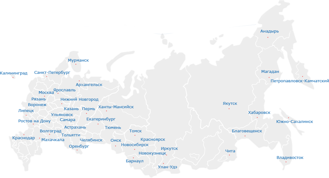 карта доставки компании teh-med.ru