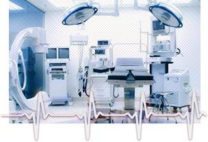 Всё, что нужно для медицинского учреждения