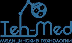 Компания Тех-Мед