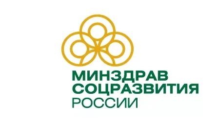Минздравсоцразвития РФ по модернизации здравоохранения