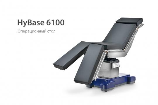Электрогидравлический операционный стол HyBase 6100
