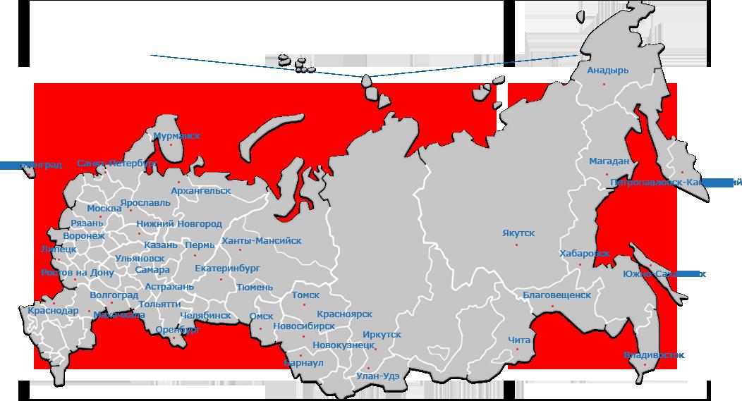Продажа медицинского оборудования по всей России и Снг